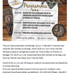 2016 Kameel op de weg in Genemuiden Actueel