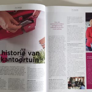 2020 Trea in Office Magazine
